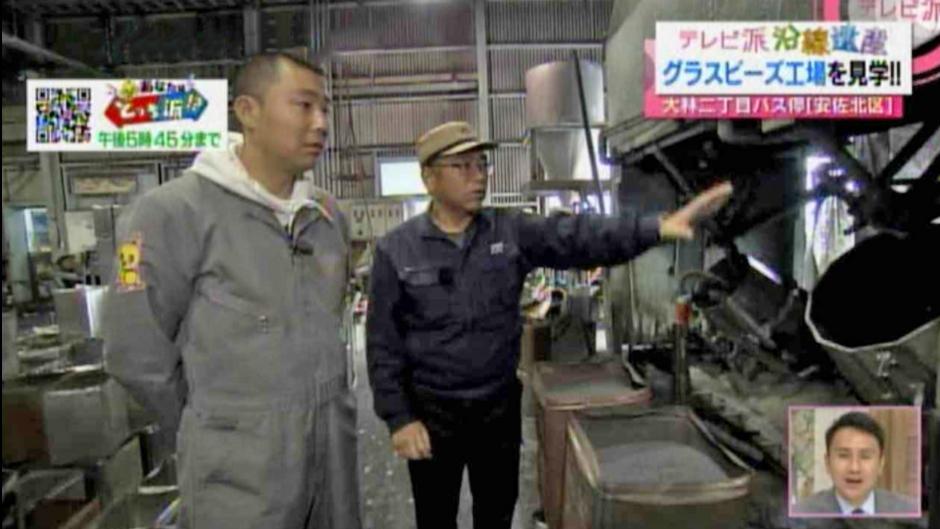 広島テレビ 沿線遺産