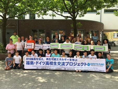 福島の高校生が語る大震災とドイツで 学んだ「再生可能エネルギー」