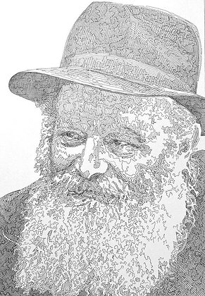 """The Rebbe ZL"""