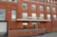NH Office.jfif