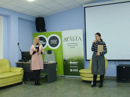 В первый день весны семинар Евгении Руссу!