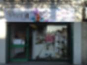 Dungannon Office.JPG