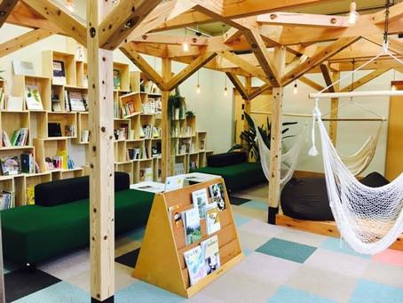 ブックコーナー「さぎの森文庫」でゆっくり読書