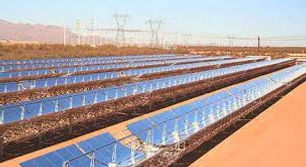 solar field energy project
