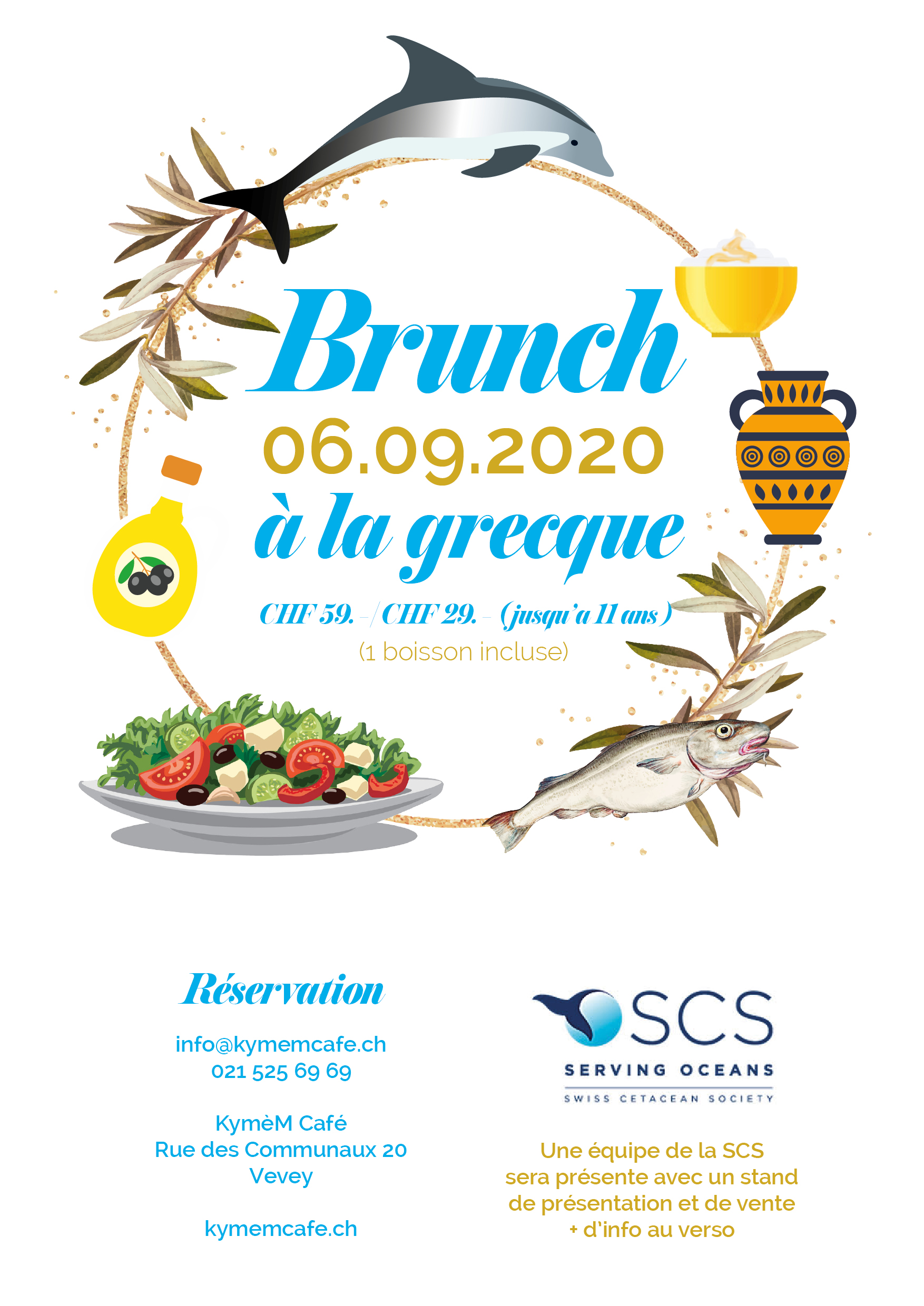 Brunch à la Grecque