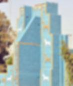 كلية الفنون التطبيقية - بغداد