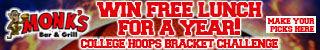 MONKS March 20  Web Banner 320x50.jpg