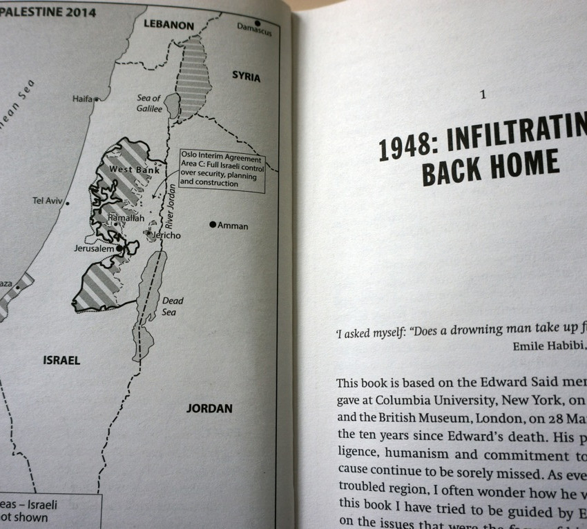 Palestine, Izrael