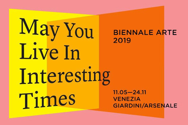 STUDY TRIP: Venice (2019/20)