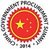 2014_CGPS_Logo.jpg