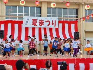 【生徒出演】初ステージ♪in ながお夏まつり