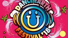 【生徒出演】「DANCE EARTH FESTIVAL 2018」に福岡から6名茨城から2名が参加♪