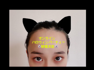 sayan (塩ノ谷早耶香) fan meeting「Halloween Party」-On Line-