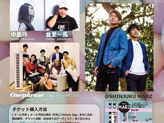 LIVE情報♪【SPIRIT】 「Melody Egg 」7/31