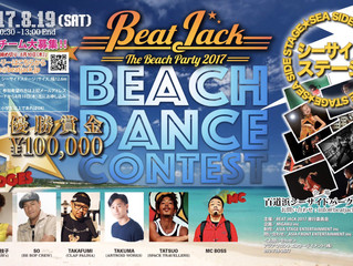 【TAKUMA】8/19 BEACH DANCE CONTEST審査員として参加♪