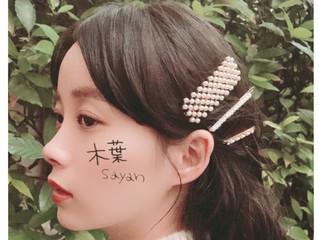 sayan初シングル「木葉」配信開始♪
