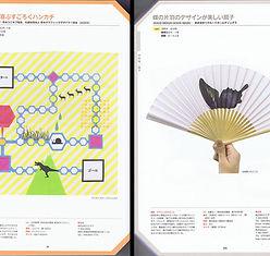 2014年7月号グラフィック社.jpg