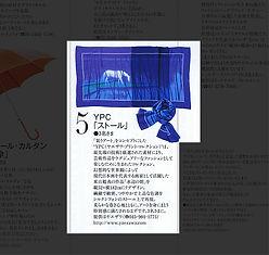 2015年6月号ミセス.jpg