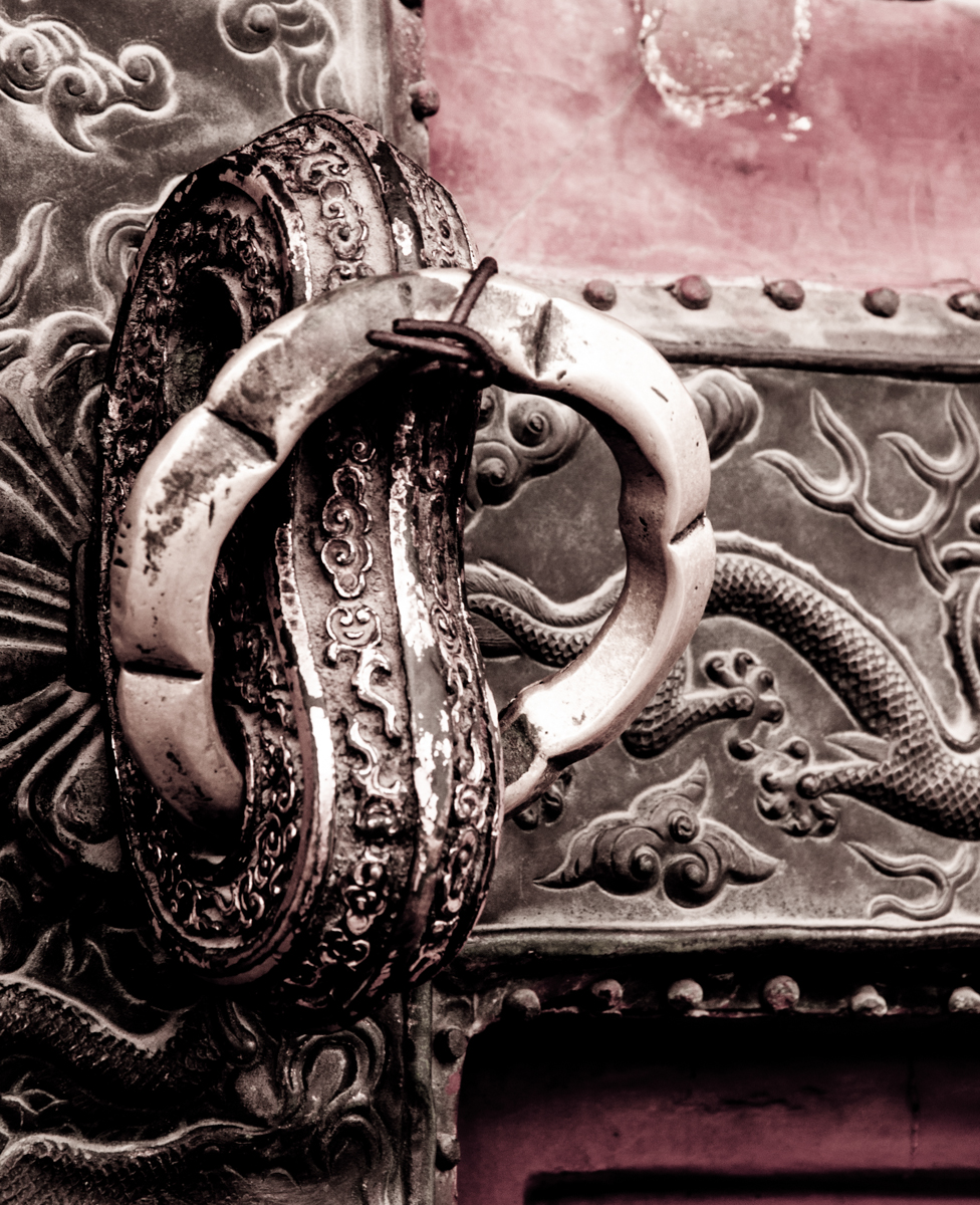 CHINESE DOOR HANDLE by Rob Lowe