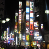 BLADERUNNER; TOKYO by Judy Giles.JPG