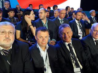 Брянская делегация приняла участие в юбилейном съезде «Деловой России»