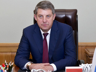 Врио губернатора Брянской области назначен Александр Богомаз
