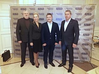 Бизнес-омбудсмен принял участие в XI съезде «Деловой России» в Москве