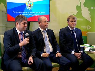 Общероссийский семинар по оценке регулирующего воздействия объединил 89 регионов