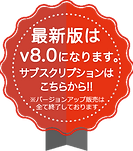 v8.0fw.png