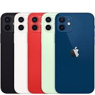 iphone-12-select-2020.jpeg