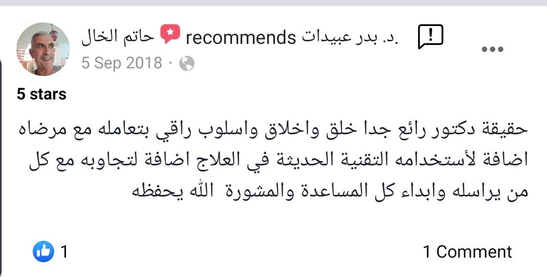 SmartSelect_20191205-203741_Facebook