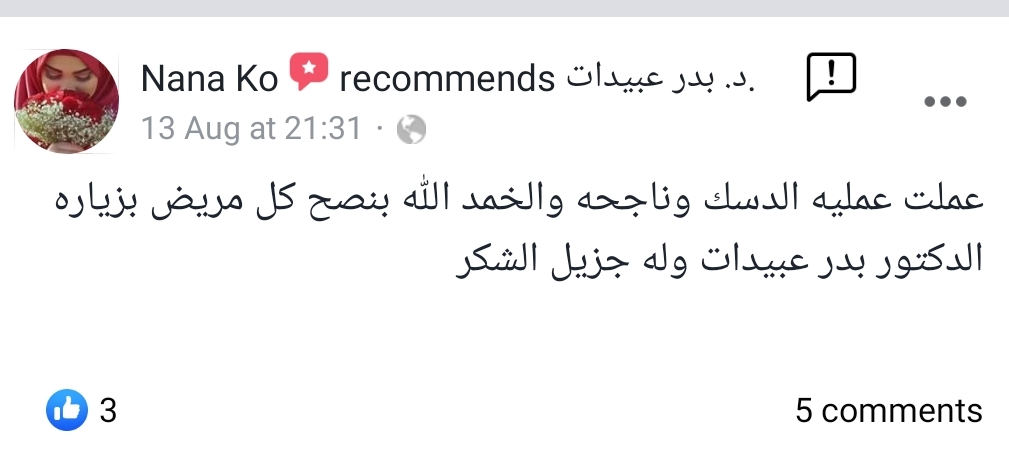 SmartSelect_20191205-203611_Facebook