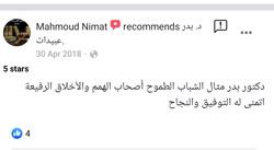 SmartSelect_20191205-203600_Facebook