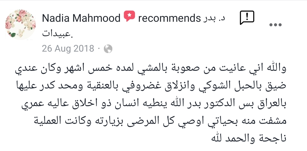 SmartSelect_20191205-204422_Facebook