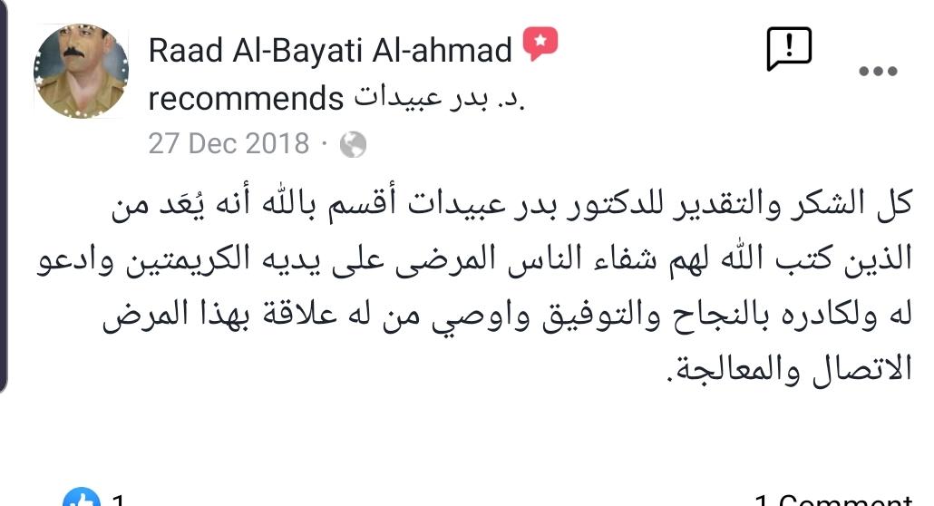 SmartSelect_20191205-203955_Facebook