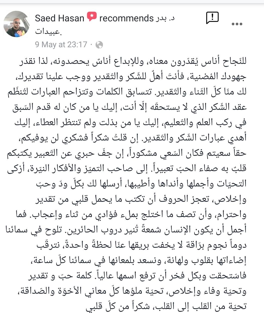 SmartSelect_20191205-204358_Facebook