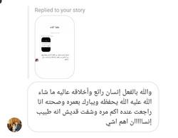 SmartSelect_20191227-084523_Instagram