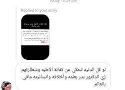 SmartSelect_20191226-224546_Instagram