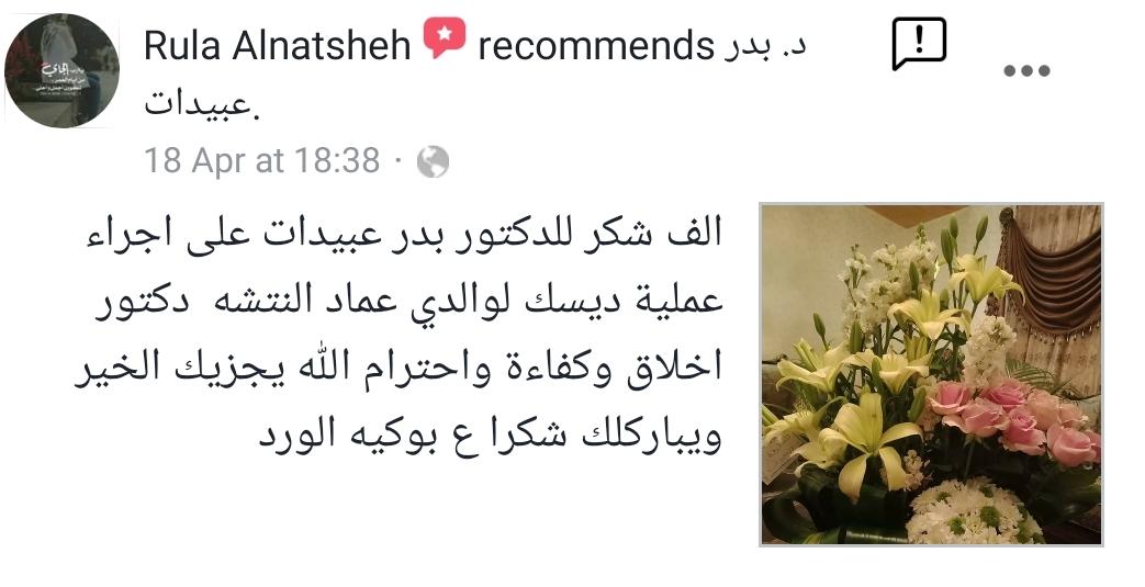 SmartSelect_20191205-204312_Facebook