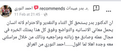 SmartSelect_20191205-203725_Facebook