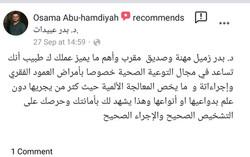 SmartSelect_20191205-204245_Facebook