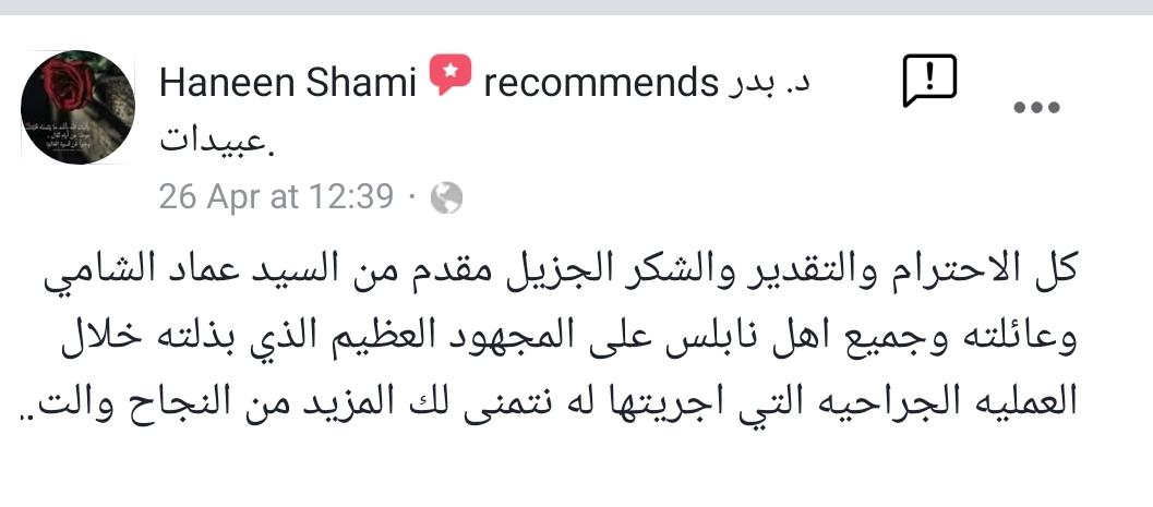 SmartSelect_20191205-203850_Facebook