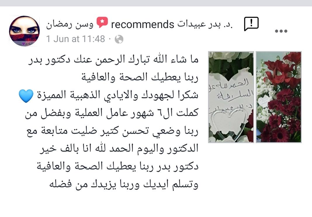 SmartSelect_20191205-204523_Facebook