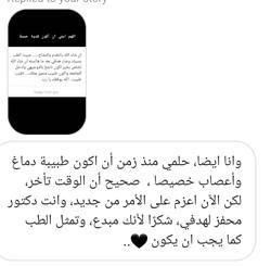 SmartSelect_20191215-212733_Instagram