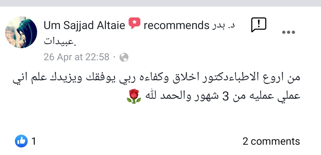 SmartSelect_20191205-203834_Facebook