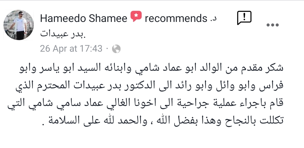 SmartSelect_20191205-204257_Facebook