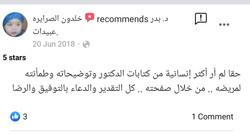 SmartSelect_20191205-203706_Facebook