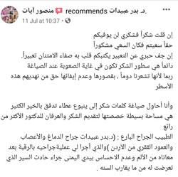 SmartSelect_20191205-204231_Facebook