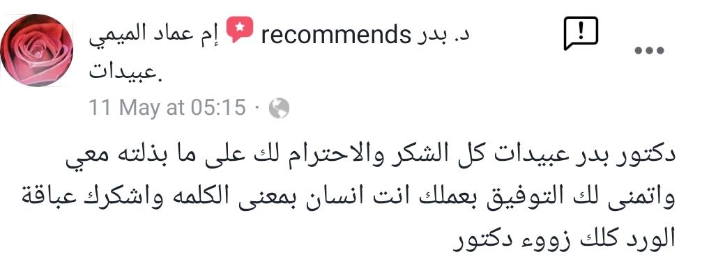 SmartSelect_20191205-204321_Facebook