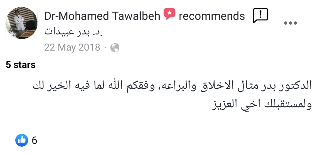SmartSelect_20191205-203455_Facebook
